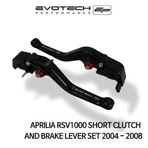 아프릴리아 RSV1000 숏클러치브레이크레버세트 2004-2008 에보텍