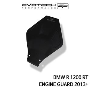 BMW R1200RT ENGINE GUARD 2013+ 에보텍