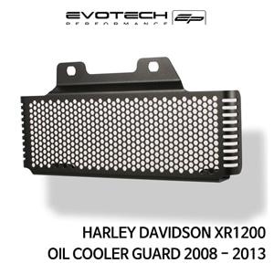 할리데이비슨 XR1200 오일쿨러가드 2008-2013 에보텍