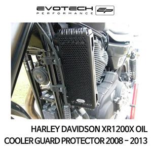 할리데이비슨 XR1200X 오일쿨러가드 PROTECTOR 2008-2013 에보텍