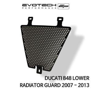두카티 848 LOWER 라지에다가드 2007-2013 에보텍