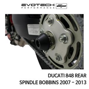 두카티 848 리어휠스윙암슬라이더 2007-2013 에보텍