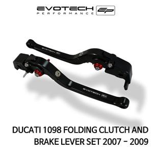 두카티 1098 접이식클러치브레이크레버세트 2007-2009 에보텍