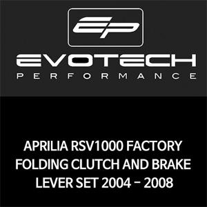 아프릴리아 RSV1000 FACTORY 접이식클러치브레이크레버세트 2004-2008 에보텍