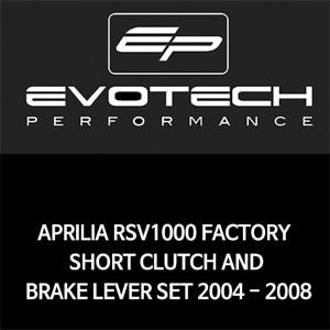 아프릴리아 RSV1000 FACTORY 숏클러치브레이크레버세트 2004-2008 에보텍