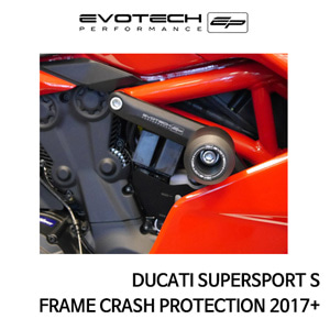 두카티 슈퍼스포츠 S FRAME 프레임슬라이더 2017+ 에보텍
