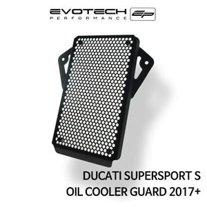 두카티 슈퍼스포츠 S 오일쿨러가드 2017+ 에보텍