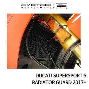 두카티 슈퍼스포츠 S 라지에다가드 2017+ 에보텍