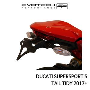 두카티 슈퍼스포츠 S 번호판휀다리스키트 2017+ 에보텍