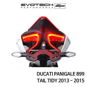 두카티 파니갈레899 번호판휀다리스키트 2013-2015 에보텍