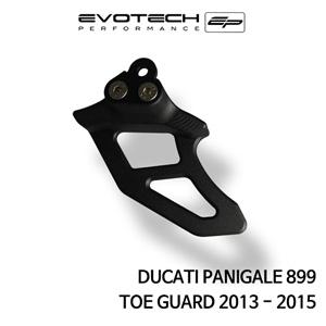 두카티 파니갈레899 TOE GUARD 2013-2015 에보텍