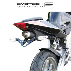 아프릴리아 RS50R 번호판휀다리스키트 2007-2012 에보텍