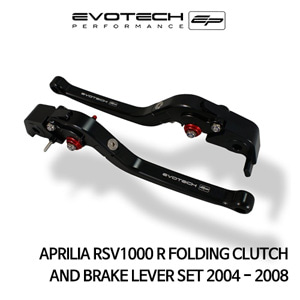 아프릴리아 RSV1000R 접이식클러치브레이크레버세트 2004-2008 에보텍
