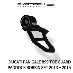두카티 파니갈레899 TOE GUARD PADDOCK BOBBIN SET 2013-2015 에보텍