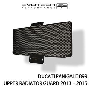 두카티 파니갈레899 UPPER 라지에다가드 2013-2015 에보텍