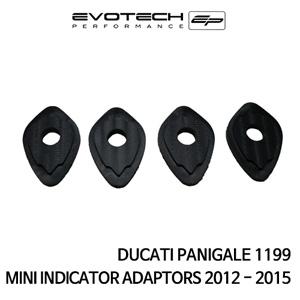 두카티 파니갈레1199 MINI INDICATOR ADAPTORS 2012-2015 에보텍