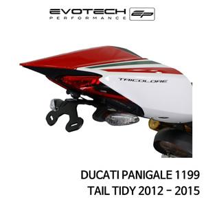 두카티 파니갈레1199 번호판휀다리스키트 2012-2015 에보텍
