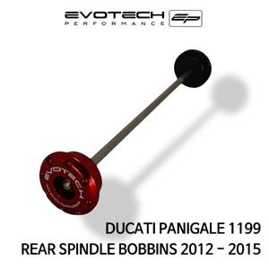 두카티 파니갈레1199R 리어휠스윙암슬라이더 2012-2015 에보텍