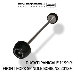 두카티 파니갈레1199R 프론트휠포크슬라이더  2013+ 에보텍