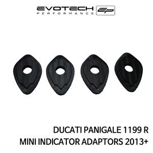 두카티 파니갈레1199R MINI INDICATOR ADAPTORS 2013+ 에보텍