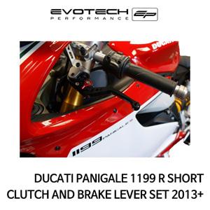 두카티 파니갈레1199R 숏클러치브레이크레버세트 2013+ 에보텍