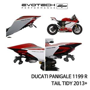 두카티 파니갈레1199R 번호판휀다리스키트 2013+ 에보텍