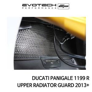 두카티 파니갈레1199R UPPER 라지에다가드 2013+ 에보텍