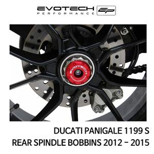두카티 파니갈레1199S 리어휠스윙암슬라이더 2012-2015 에보텍