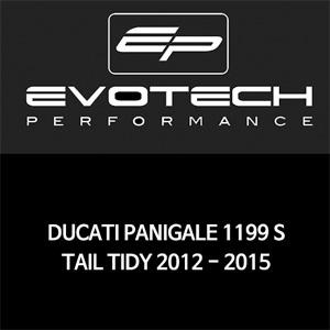 두카티 파니갈레1199S 번호판휀다리스키트 2012-2015 에보텍
