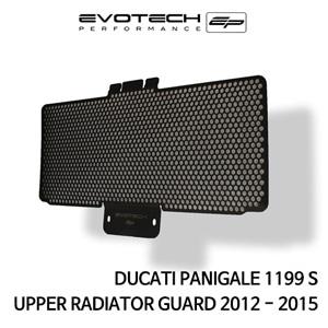 두카티 파니갈레1199S UPPER 라지에다가드 2012-2015 에보텍