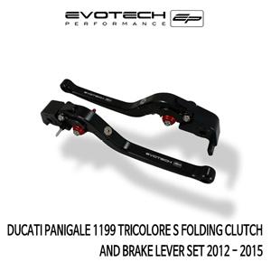 두카티 파니갈레 1199 TRICOLORE S 접이식클러치브레이크레버세트 2012-2015 에보텍