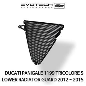 두카티 파니갈레 1199 TRICOLORE S LOWER 라지에다가드 2012-2015 에보텍