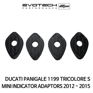두카티 파니갈레 1199 TRICOLORE S MINI INDICATOR ADAPTORS 2012-2015 에보텍