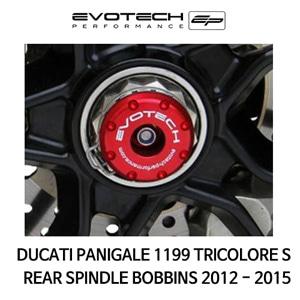 두카티 파니갈레 1199 TRICOLORE S 리어휠스윙암슬라이더 2012-2015 에보텍