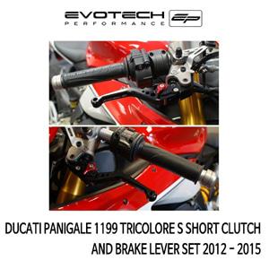 두카티 파니갈레 1199 TRICOLORE S 숏클러치브레이크레버세트 2012-2015 에보텍