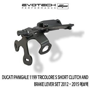 두카티 파니갈레 1199 TRICOLORE S 번호판휀다리스키트 2012-2015 에보텍