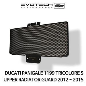 두카티 파니갈레 1199 TRICOLORE S UPPER 라지에다가드 2012-2015 에보텍