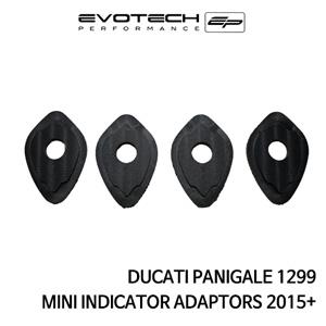 두카티 파니갈레1299 MINI INDICATOR ADAPTORS 2015+ 에보텍