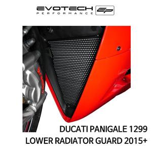 두카티 파니갈레1299 LOWER 라지에다가드 2015+ 에보텍
