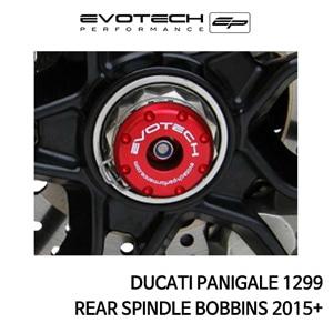 두카티 파니갈레1299 리어휠스윙암슬라이더 2015+ 에보텍