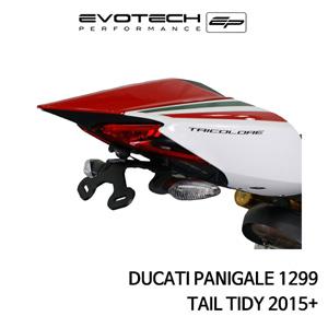 두카티 파니갈레1299 번호판휀다리스키트 2015+ 에보텍