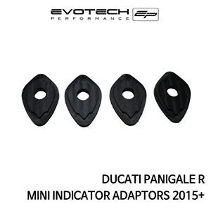 두카티 파니갈레 R MINI INDICATOR ADAPTORS 2015+ 에보텍