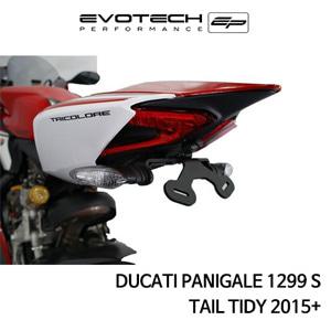 두카티 파니갈레1299S 번호판휀다리스키트 2015+ 에보텍