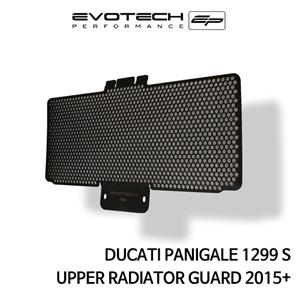 두카티 파니갈레1299S UPPER 라지에다가드 2015+ 에보텍