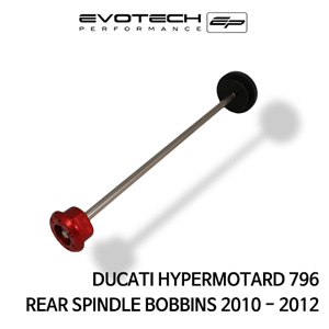 두카티 하이퍼모타드796 리어휠스윙암슬라이더 2010-2012 에보텍