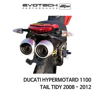 두카티 하이퍼모타드1100 번호판휀다리스키트 2008-2012 에보텍