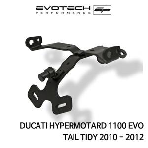 두카티 하이퍼모타드1100 EVO 번호판휀다리스키트 2010-2012 에보텍