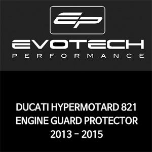 두카티 하이퍼모타드821 엔진가드프로텍터 2013-2015 에보텍