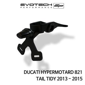 두카티 하이퍼모타드821 번호판휀다리스키트 2013-2015 에보텍