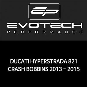 두카티 하이퍼스트라다821 CRASH BOBBINS 2013-2015 에보텍
